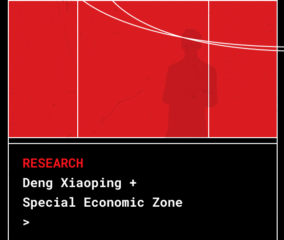 DENG XIAOPING + SPECIAL ECONOMIC ZONE