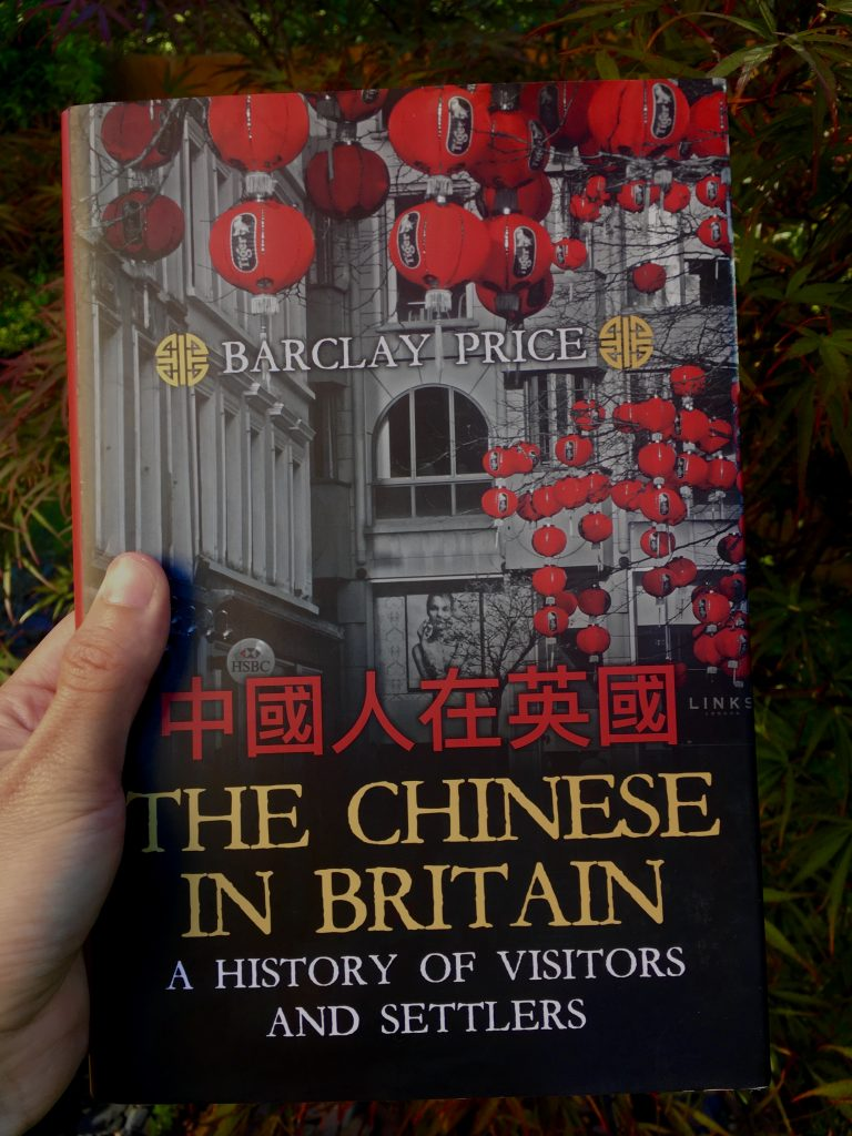 """Cover of non-fiction book, The Chinese in Britain: A History of Visitors"""""""