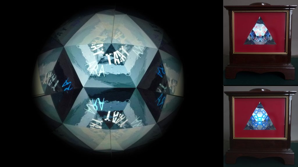 Main image shows a collection of hexagonal and abstract patterns in shades of blue and aqua. To the right are two smaller images showing a wooden, dark lacquered box, with a red panel, in the middle of a panel is a triangle showing an image of blue hexagons.