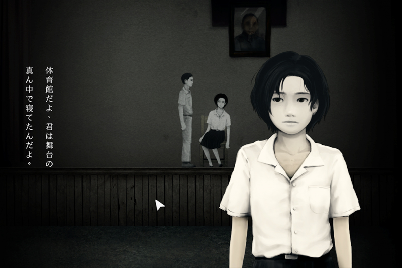 A scene from the game Detention. A girl in school uniform is in the foreground of a dark sinister gym. On the stage there is a male teacher and a seated girl also in school uniform. On the left of image there are 2 lines of Japanese text. The Japanese language was widely used, as Taiwan was a colony of Japan for 50 years before it was defeated in WWII. On the wall of the gym is a portrait of Sun Yet-sen, the founder of Chinese Nationalist Pary (KMT).