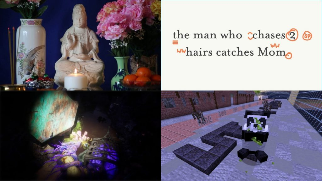The image represents four artists' work in the exhibition. In the top left, Jaene F Castrillon's work has a white Chinese statue raising a palm in prayer, surrounded by pink flowers, a white case with a long-tailed bird on, and a short lit candle. In the top right corner is Damein Robinson's work, text says: 'the man who chases 2 hairs catches Mom', there are proofreading marks on the image in orange. In the bottom right corner, an image from Angels Su's work taken from Minecraft, showing a pixelated panda bear eating a green leaf. In the bottom left corner is Clifford Sage's work, a potlight illuminates the centre of the image, a cage encloses a glowing purple egg-shaped object, a green hexagonal is lit up to the left, in the centre a yellow tentacle trails into the distance wrapped in a purple plant.